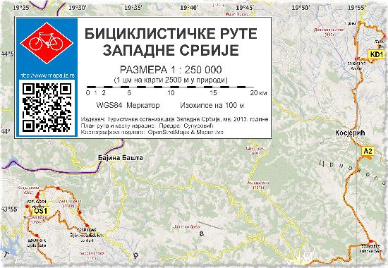 Бициклистичке руте Западне Србије