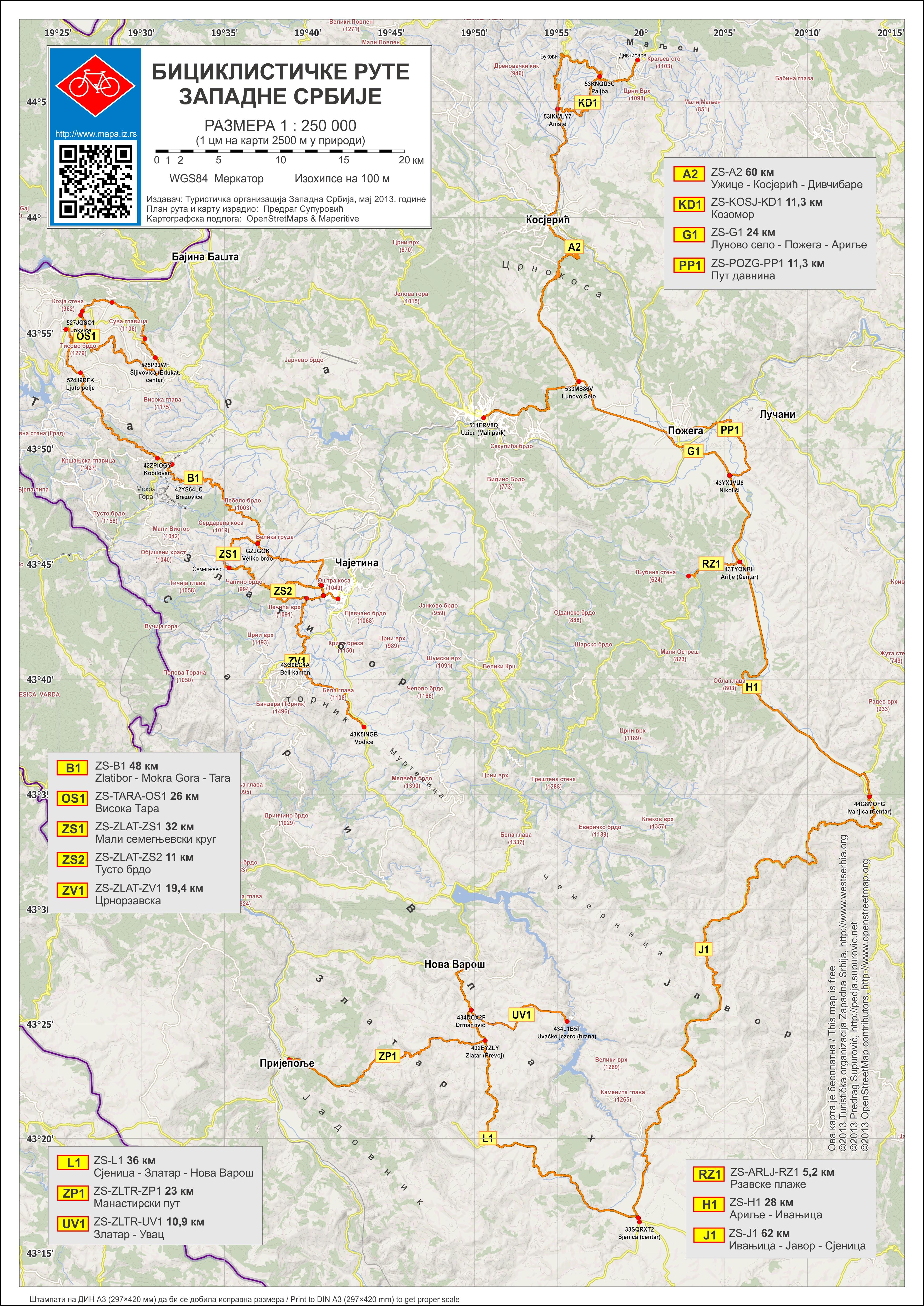 zapadna srbija mapa Пеђа Супуровић, бележница » Обележене бициклистичке руте у  zapadna srbija mapa